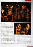 T.A.T.u. - Music Plus Mag - Dec 2005 - Scan (x 1)