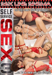 Sex Line Sinema: Self Service Sex #3